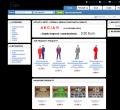 Webová stránka: EMTZ s.r.o