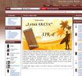 Webová stránka: webdvere - péter marusinszky
